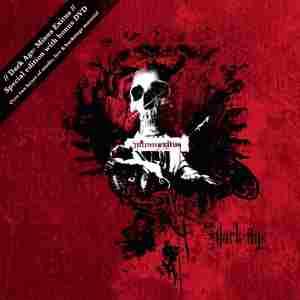 MINUS EXITUS CD + BONUS DVD